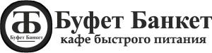 """Кафе """"Буфет Банкет"""""""