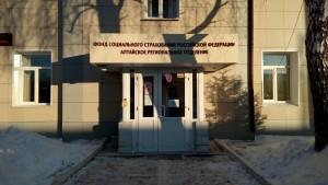 """Изготовление и монтаж """"псевдообъемных"""" букв на композитной панели"""