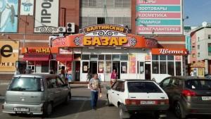 """Оформление входной зоны ТЦ """"Балтийский базар"""" , также отделов """"Шаурма-ма"""" и """"Цветы"""""""