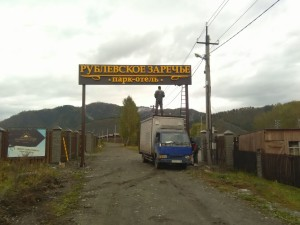 Изготовление и монтаж рекламной конструкции «Рублевское Заречье»